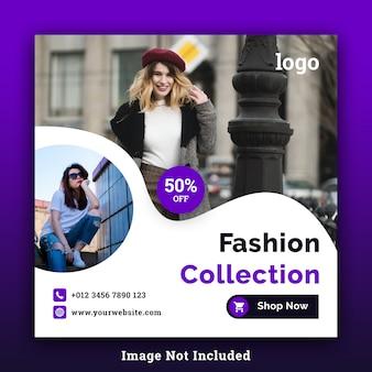 Plantilla psd de banner cuadrado de medios sociales de venta de moda