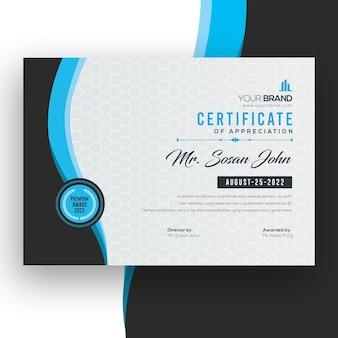 Plantilla psd de certificado azul elegante