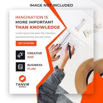 Plantilla de psd de diseño de flyer cuadrado de marketing empresarial