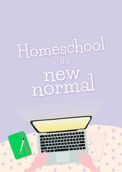 Plantilla psd de educación en el hogar en el nuevo sistema normal a través de e-learning