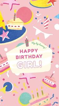 Plantilla psd de felicitación de cumpleaños infantil para niña