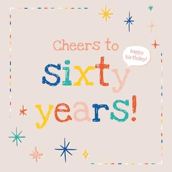 Plantilla psd de saludo de cumpleaños para ancianos con saludos a texto de sesenta años
