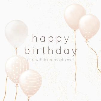 Plantilla psd de saludo de cumpleaños con globos en tono blanco y dorado