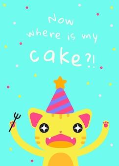 Plantilla psd de saludo de cumpleaños para niños con dibujos animados de lindo gato hambriento