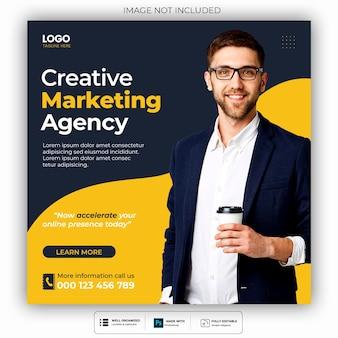 Plantilla de publicación de agencia de marketing digital y redes sociales corporativas