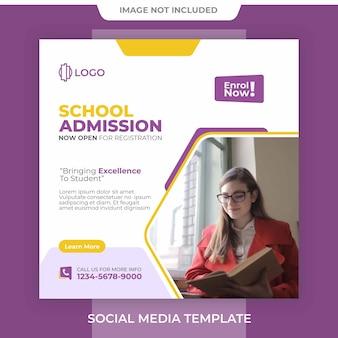 Plantilla de publicación de banner de admisión escolar editable