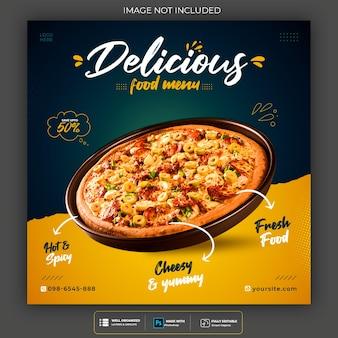 Plantilla de publicación de banner de redes sociales de comida de pizza