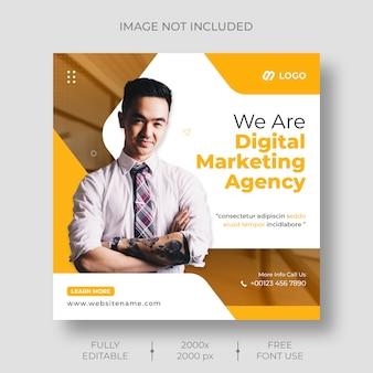 Plantilla de publicación de banner de redes sociales corporativas de marketing digital
