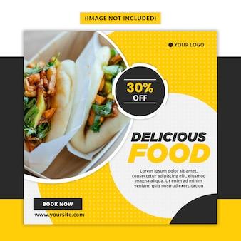 Plantilla de publicación cuadrada de instagram para restaurantes