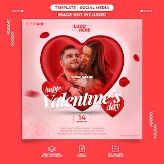 Plantilla de publicación de instagram del 14 de febrero de san valentín