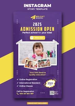 Plantilla de publicación de instagram de admisión de educación escolar para niños