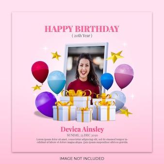 Plantilla de publicación de instagram de banner de celebración de feliz cumpleaños digital
