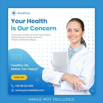 Plantilla de publicación de instagram de banner cuadrado de salud médica