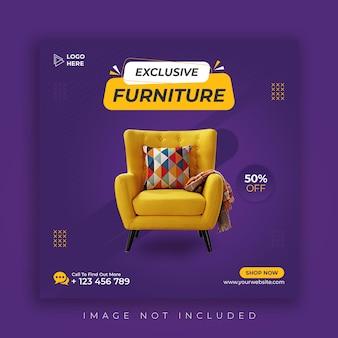 Plantilla de publicación de instagram de banner de redes sociales de venta de muebles
