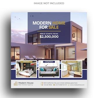 Plantilla de publicación de instagram de bienes raíces modernas o plantilla de volante cuadrado