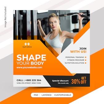 Plantilla de publicación de instagram fitness
