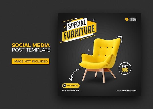 Plantilla de publicación de instagram de medios sociales de muebles
