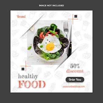 Plantilla de publicación de instagram de redes sociales de alimentos