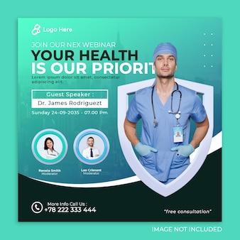 Plantilla de publicación de instagram de redes sociales de banner de salud médica