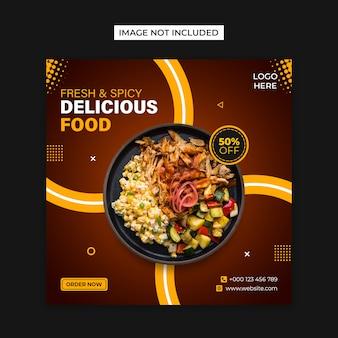Plantilla de publicación de instagram y redes sociales de comida deliciosa