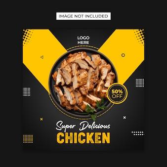 Plantilla de publicación de instagram y redes sociales de comida de pollo