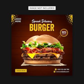 Plantilla de publicación de instagram y redes sociales deliciosas hamburguesas