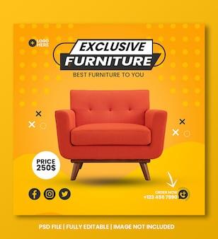 Plantilla de publicación de instagram de redes sociales de muebles