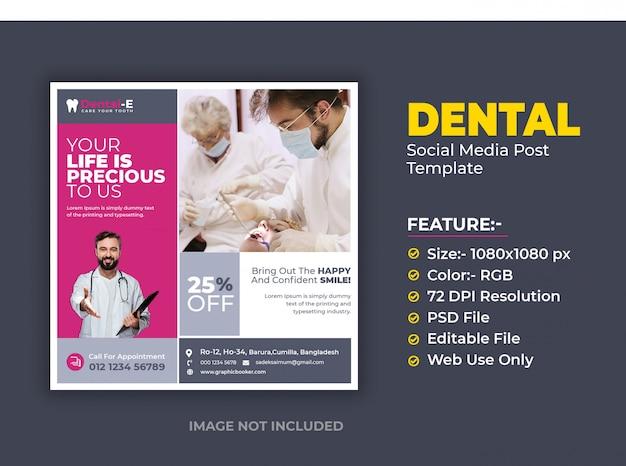 Plantilla de publicación de medios sociales dentales