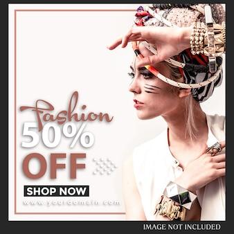 Plantilla de publicación de moda de venta de instagram