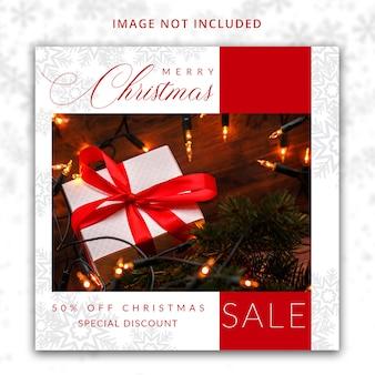 Plantilla de publicación de navidad en redes sociales