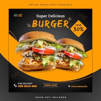 Plantilla de publicación de pancartas de alimentos