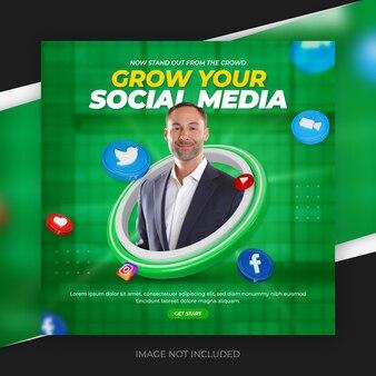Plantilla de publicación de promoción de marketing digital y redes sociales corporativas