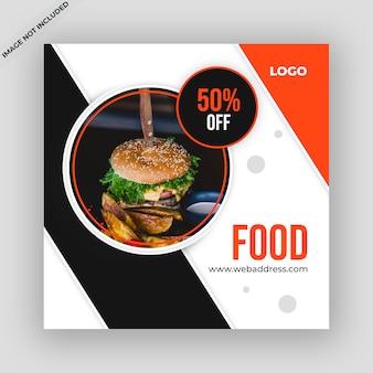 Plantilla de publicación de redes sociales de alimentos
