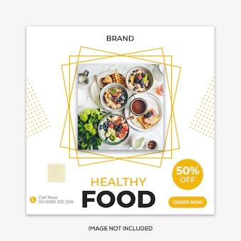 Plantilla de publicación de redes sociales de banner de alimentos