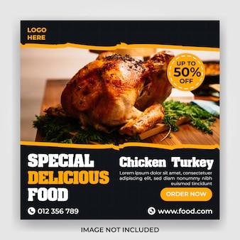 Plantilla de publicación en redes sociales de comida súper deliciosa