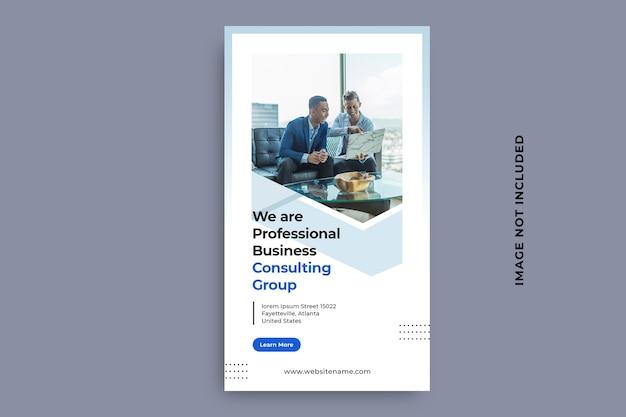 Plantilla de publicación de redes sociales empresariales PSD Premium