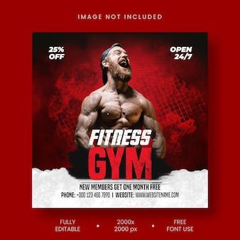 Plantilla de publicación de redes sociales de gimnasio fitness