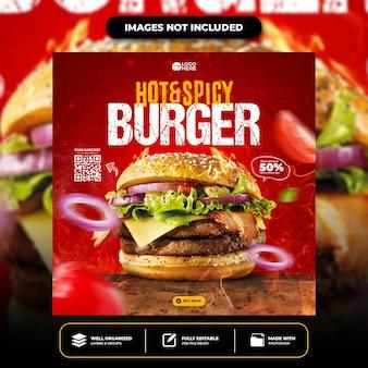 Plantilla de publicación de redes sociales de hamburguesa deliciosa especial