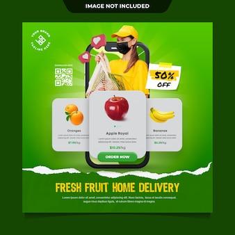 Plantilla de publicación de redes sociales de instagram de redes sociales de frutas