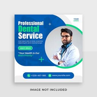 Plantilla de publicación de redes sociales médicas de dentista profesional y atención médica