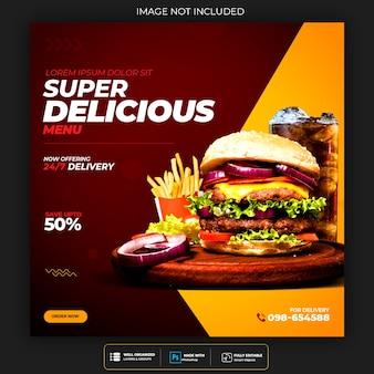 Plantilla de publicación de redes sociales de menú de comida y hamburguesa de restaurante