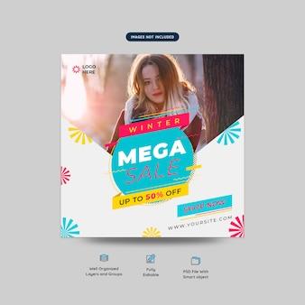 Plantilla de publicación de redes sociales de moda mega venta