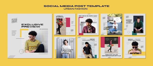 Plantilla de publicación de redes sociales de moda urbana