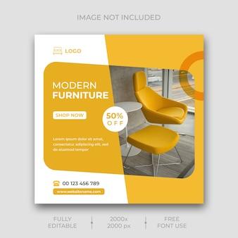 Plantilla de publicación de redes sociales de muebles