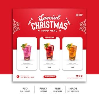 Plantilla de publicación de redes sociales de navidad para menú de comida de restaurante