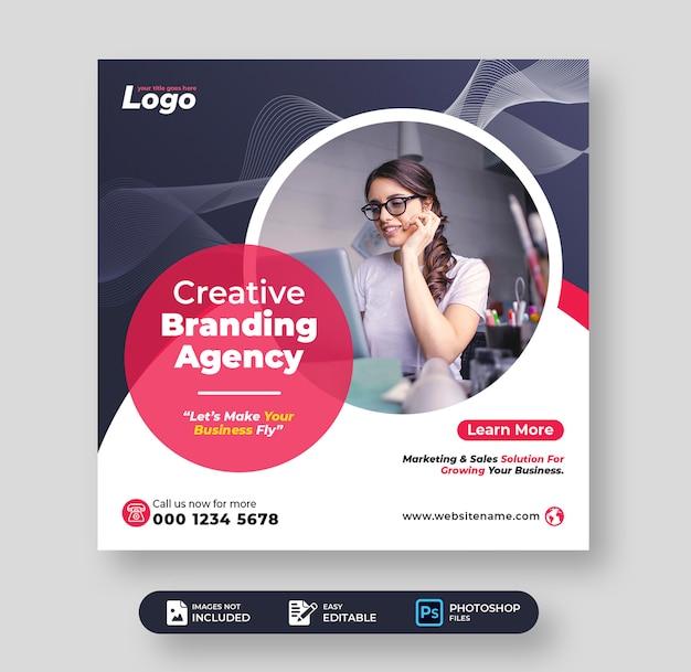 Plantilla de publicación de redes sociales de negocios corporativos de marketing digital
