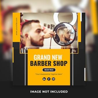 Plantilla de publicación de redes sociales de peluquería o salón de hombres
