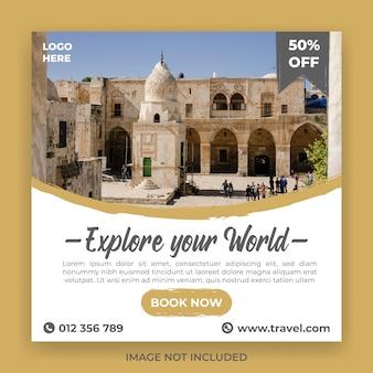 Plantilla de publicación en redes sociales de promoción de viajes y tours