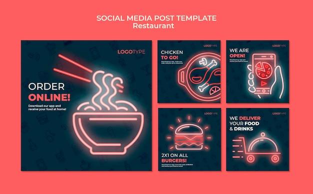 Plantilla de publicación de redes sociales de restaurante de entrega