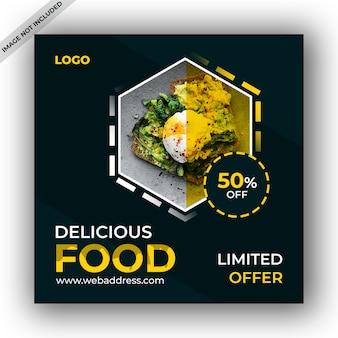 Plantilla de publicación de redes sociales de restaurantes de comida